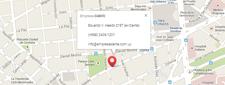 Ver la ubicación de la empresa Dante de mudanzas en el mapa